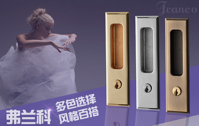 European-style simple moving door locks sliding door bathroom bathroom door lock ospon sliding door locks invisible door