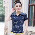 Brand Tshirt 2017 Summer Women's Lace Sleeve T-shirt Floral POLO Shirt Slim Female T Shirts Tops Tee Plus Size XXXL JA2457