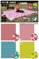 Baby Kid Praia Piquenique Camping Play e Crawl Mat Playmat Tapete 180x160 cm 4 Cores