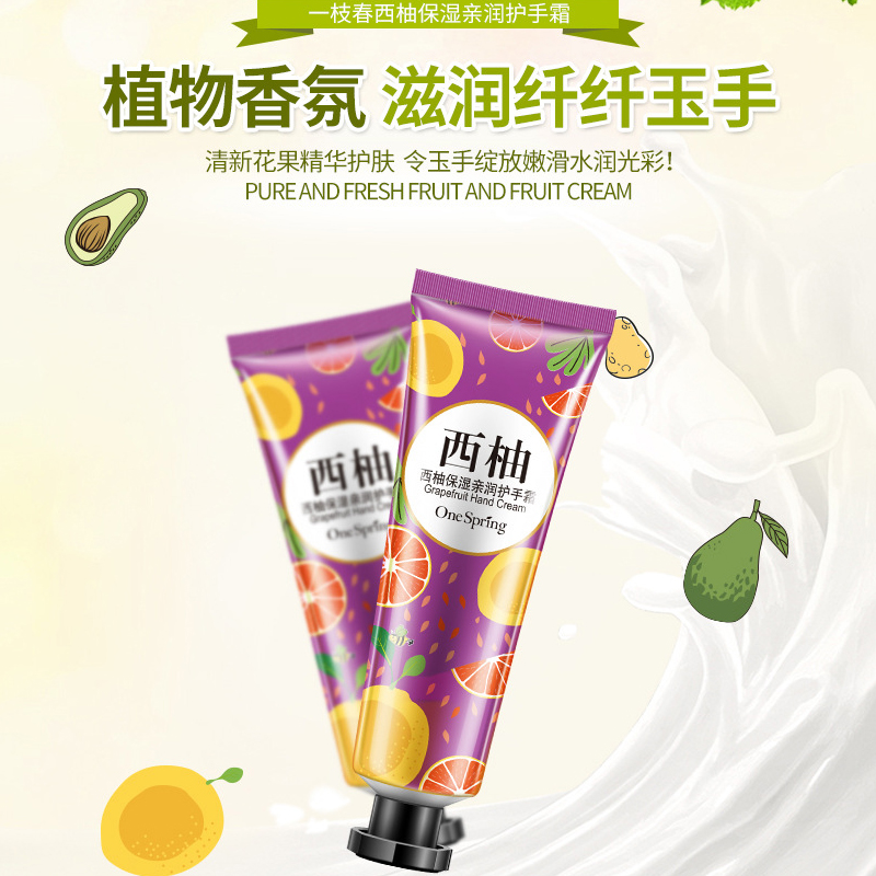 One Spring Plant Hand Cream Wild Herbs Grapefruit Rose Moisturizing Hand Cream Nourishing Anti Chapping Oil Control Hand Care