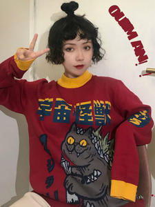 Sweater Coat Embroidery Monster Harajuku Retro Knitted Women Fashion Hit-Color Loose