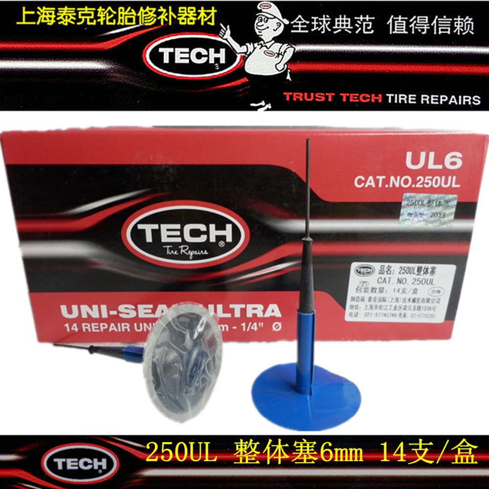 Tire Repair Tools Mushroom Nail. TECH UL6 Car Tire Patches ...
