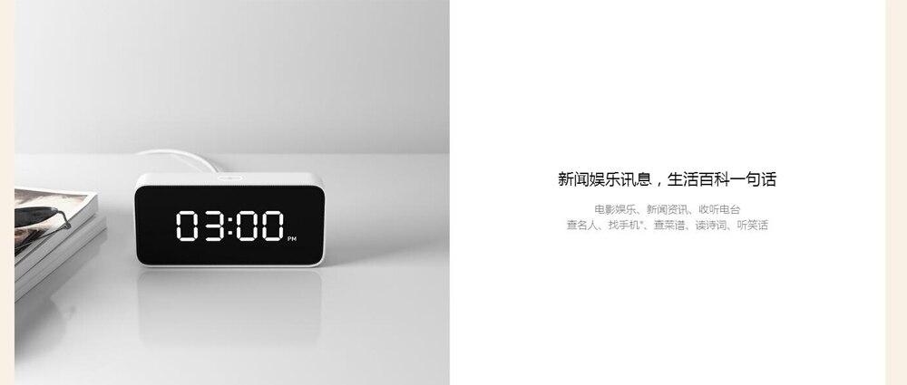 Xiaomi mijia xiaoai Smart Voice Broadcast Alarm-5
