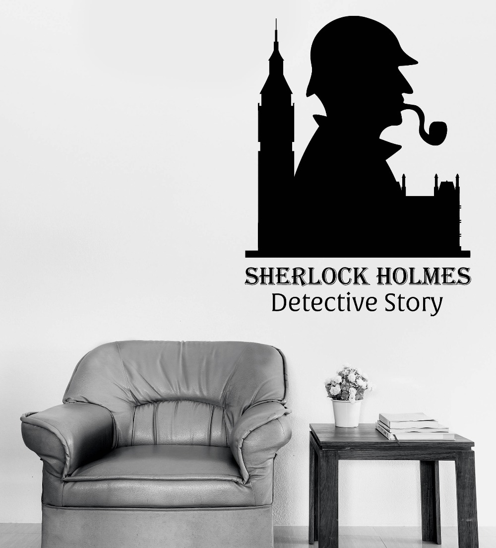 Sherlock Holmes Classic Wall Decal Quotes Detective Story Vinyl Wall ...