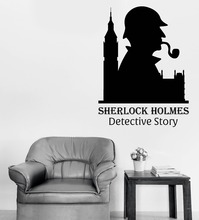 Sherlock Holmes Classic Wall Decal Quotes Detective Story Vinyl Stickers For Kids Rooms Art Mural Boys Playroom Decor SY77