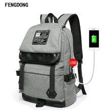 Fengdong причинная Рюкзак Школы Путешествия Рюкзак Бизнес-рюкзак для ноутбука для мужчин и женщин