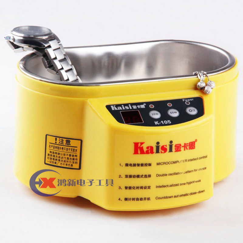 K-105 110V/220V 30W/50W 0.6L Digital Ultrasonic Cleaner Cleaning Machine For Watch Electronic Accessories Jewellery Coin