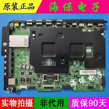 free shipping 100% Original For UA55H8800AJ borad BN41-02189A BN94-07145A BN40 - 00278A screen CY-VH055DSLV1V