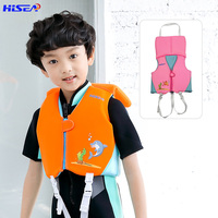 Hisea Kids Children Life Vest Swimming Diving Girls Boys Life Saving Jacket Buoyancy Fishing Surfing Drifting Floating Clothes