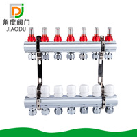Customize 2 8 ways DN25 household water separator, Home visual flow integrated Floor heating water separator/collector brass