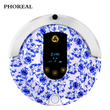 PHOREAL FR-SKY robot vacuum cleaner Automatic recharge vacuum cleaner Intelligent anti-collision anti-drop robot vacuum cleaner