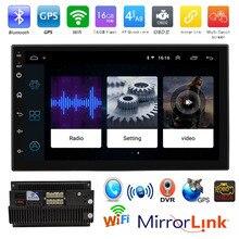 Android 8,1 автомобильный стерео gps двойной 2Din универсальный автомобильный без DVD мультимедийный плеер радио wifi 1G ram 16G BT руль
