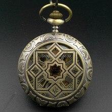 Bronze Tone Steampunk Skeleton Mechanical Hand Wind Pocket Watch w/Chain Half Hunter Luxury Timepiece