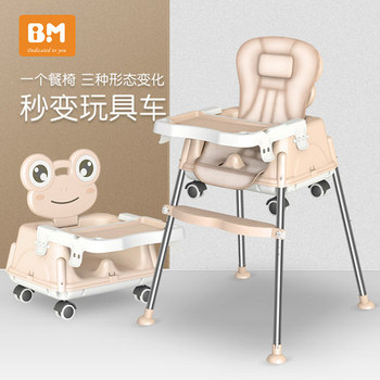 Children's chair backrest study stool baby dining chair multi-function eating child baby baby folding dining table and chairs