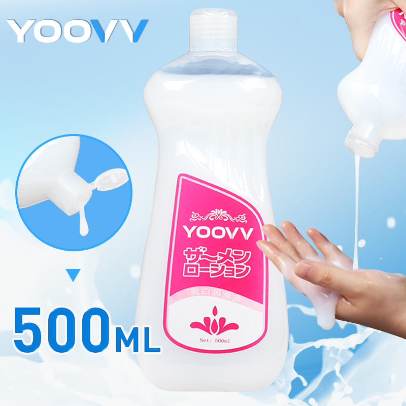 500ML Lubricant for Sex Cream Sex Super Capacity Viscous Lube Water Based Oil Lubricant Anal Adult Masturbation Toy Couple Game(China)