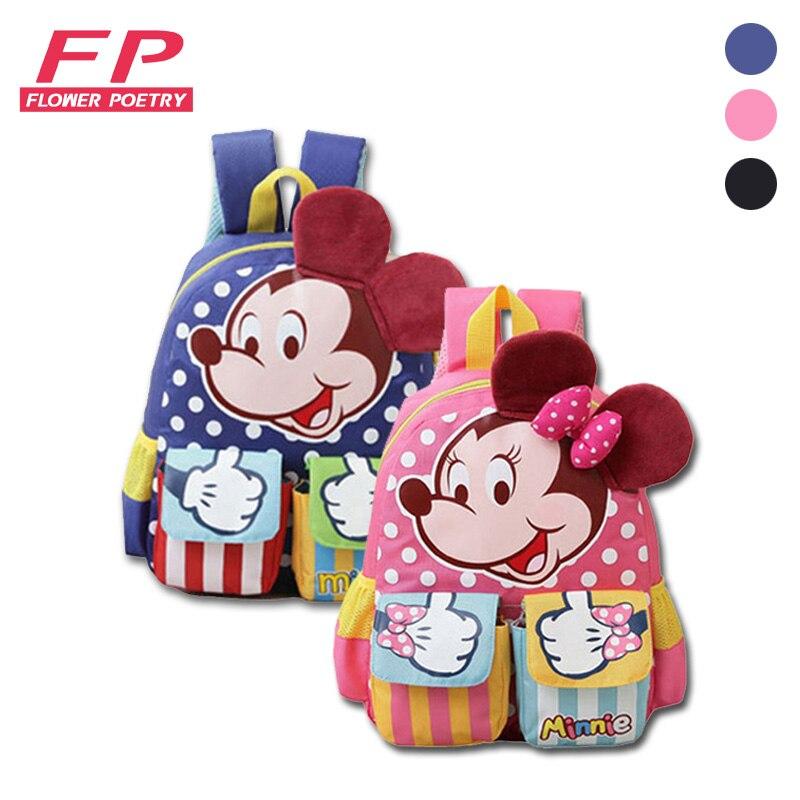 555defca764 Minnie Backpack For Children – mykidsbag