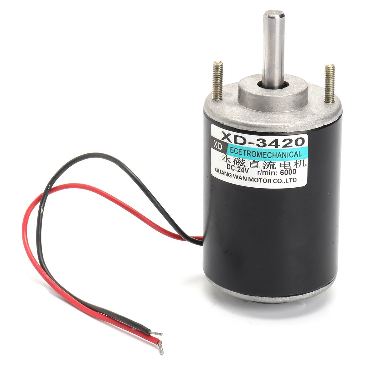 12/24V Permanent Magnet DC Electric <font><b>Motor</b></font> High Speed CW/CCW DIY Generator Scooter Drive Speed Control <font><b>3000RPM</b></font> 6000RPM 30W image