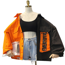 Outwear Coat Jackets Oversize Spring Harajuku Bf-Style Women Autumn Hip-Hop Patchwork
