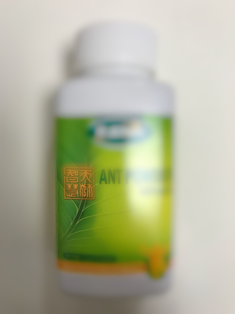 Free Shipping Tien 20 Bottles 100 Pure Ant Supply Produced in 2019