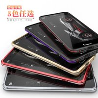 Luphie Sword M5 Mi 5 Metal Bumper Frame For Xiaomi Mi5 Bumper Luxury Aluminum Cover Dual