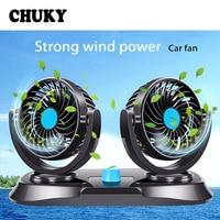 CHUKY Double Head Auto Air Cooler Car Ventilator For Hyundai Solaris i30 Tucson ix35 Land Rover BMW E46 E39 E90 E60 Accessories
