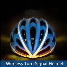 2018 MOON bicycle helmet Wireless Turn Signal Helmet cycling Intelligent helmet