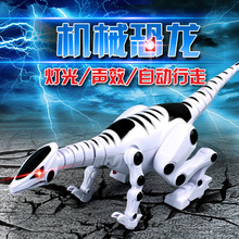 1pc Children's Educational Electric Walking 37*10cm Dinosaur Model Light Music Simulation Dinosaur Model Hot Selling Animal Toy