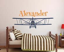 Custom Boys Name And Airplane Aircraft Wall Sticker Special Kids Bedroom Decorative Gift Decoration Art Design W264