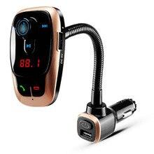 Multi-function Car Bluetooth V2.1 Handsfree Kit FM Transmitt