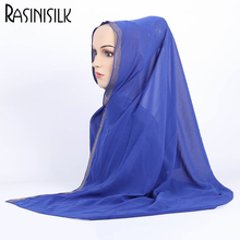 68 * 168cm 새로운 도착 절묘 한 여자 스카프 이슬람 패션 Hijab 롱 리벳 장식 목도리 14 색 선택 # A014
