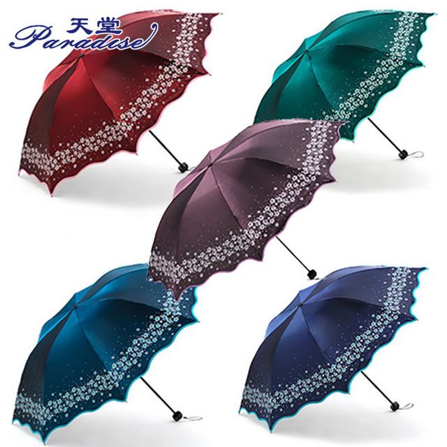 Paradise Full blackout color flash umbrellaUmbrella Rain Women Fashion Arched Princess Umbrellas Female Parasol Creative Gift