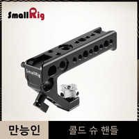 SmallRig Cold Shoe Handle With 15mm Rod Clamp/Arri Locating Holes For DSLR Cameras /Cages/Camcorder Accessories - 2094
