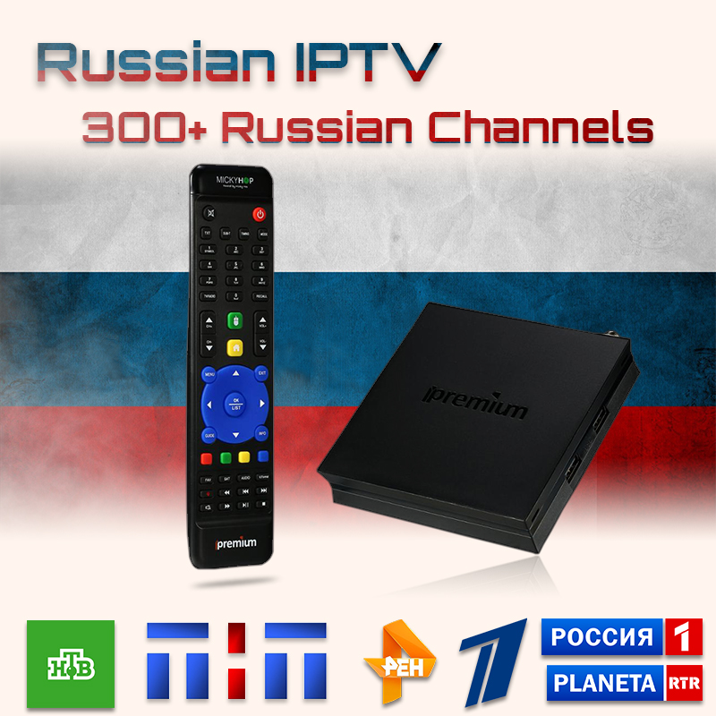 Russia IPTV Box IPremium I7 OTT Android TV Box DVB-S2 Satellite Receiver MICKYHOP OS DreamIPTV Smart Set top box