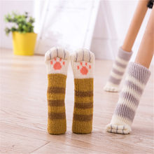 WHISM 4pcs Cute Furniture Leg Feet Rug Caps Felt Pads Anti Slip Mat Bumper Damper Table Protector Cat Claw Chair Leg Socks(China)
