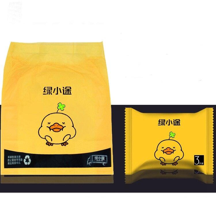 1/2/5 упаковок автомобильный мешок для мусора Портативный одноразовые пакеты для мусора прилипания Тип автоматическая Чистка сумка Универсальный Автомобильный Офис аксессуары - Название цвета: Цвет: желтый
