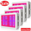 [4pcs/Pack] 1000W Led Grow Light Full Spectrum For Greenhouse Tent Indoor Plant Flower Vegetable Herb Factory Direct Wholesale