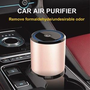 Image 2 - GIAHOL Mini Car Air Purifierไอออนแบบพกพาเครื่องฟอกอากาศUSBเครื่องฟอกอากาศAnion Air Freshenerสำหรับรถบ้านสำนักงาน