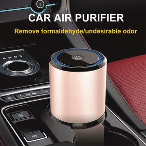 Image 2 - GIAHOL Mini purificateur dair Portable pour voiture, à ions négatifs, USB, purificateur dair, purificateur dair, purificateur dair pour les voitures, le bureau et la maison