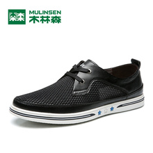 MULINSEN Men & Women Lover Breathe Shoes Sport air mesh comfort foam speed training barefoot athletic Running Sneaker 270255