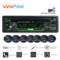 AMPrime Car Radio 1 din Autoradio Aux Input Receiver Bluetooth Stereo Radio MP3 Multimedia Player Support FM/MP3/WMA/USB/SD Card
