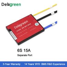 Deligreen 6 S 15A 12 В PCM/PCB/BMS для 3,7 В литиевая батарея 18650 Lithion LiNCM Li -Po Батарея обновления мопедов