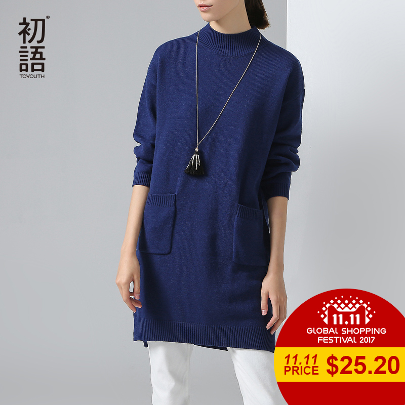 Toyouth 2017 Winter New Dress Women Turtle Neck Solid Knitted Dress Female Casual Straight Dress