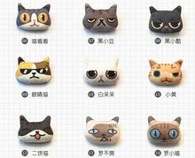 Cartoon Cat Soft Plush Metal Brooch Pins