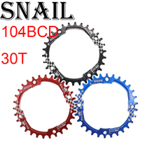 SNAIL Chainring 104 BCD 30T Round MTB Mountain Bike Bicycle chain wheel Ultralight Tooth plate 104bcd ultralight fovno mountain bike bicycle crank chain wheel 104bcd turn gxp universal crank