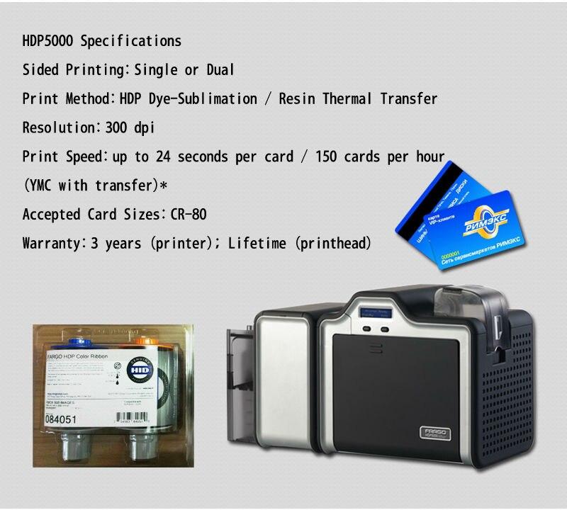 HDP5000 -02