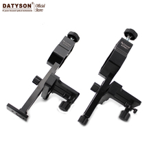 Wholesale prices Camera Holder Connector Adapter Cell Phone Photography Bracket for Telescope Spotting Scope Monocular Collimator Microscope