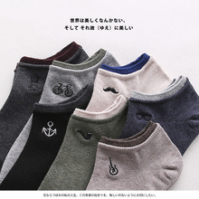 Man Summer Socks Compression Sock Ankle Hip Hop Sloth Cool Gift For Men Fashion Novelty Weed Harajuku Cotton Happy Socks Dress