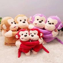 l 20 Cm/pair Plush Loving Monkey Couple Toys Stuffed Plush for Kids Girlfriend Give Giving