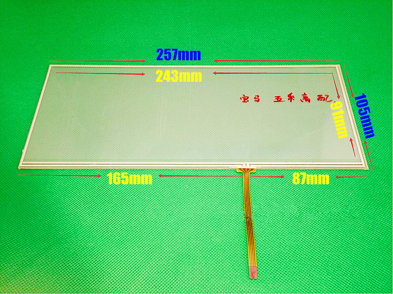 TOUCH For 5 Series 10.2 inch 257mm*105mm 257*105mm 4 wire Resistive Touch panel CAR GPS Navigation Touch Screen Panels amt 146 115 4 wire resistive touch screen ito 6 4 touch 4 line board touch glass amt9525 wide temperature touch screen