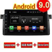 TOPNAVI Android 9.0 Car GPS Navigation for BMW E46 M3 (1998 1999 2000 2001 2002 2003 2004 2005) Radio Stereo Multimedia NO DVD